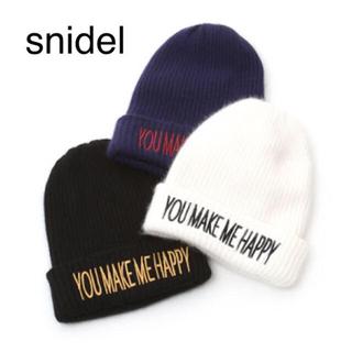 スナイデル(snidel)の snidel(ニット帽/ビーニー)