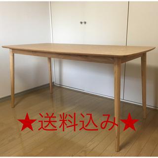 フランフラン(Francfranc)の★maomao様★送料込み★Francfrancテーブル(ダイニングテーブル)