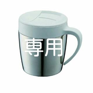 アンドミート(...and Meat.)のペコ様専用2個 真空断熱マグカップ(マグカップ)