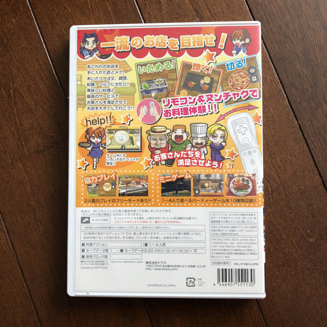 Wii(ウィー)のwiiソフト 匠 レストランは大繁盛! エンタメ/ホビーのテレビゲーム(家庭用ゲームソフト)の商品写真