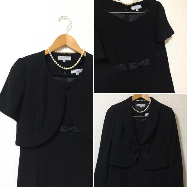 しまむら(シマムラ)のセオリア  ブラックフォーマル 4点セット 大きいサイズ LL 13 42  レディースのフォーマル/ドレス(礼服/喪服)の商品写真
