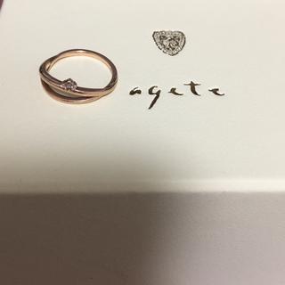 アガット(agete)の真夜中セール‼︎アガット k10  ダイヤ リング(リング(指輪))