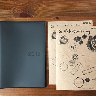 MUJI (無印良品) - 無印良品 スケジュール帳カバー バレンタインシール2枚