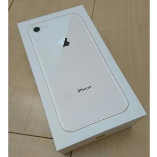 アイフォーン(iPhone)のまとめて専用 新品 Phone8 SIMロック済 6台(スマートフォン本体)