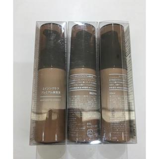 ムジルシリョウヒン(MUJI (無印良品))の新品 無印良品 エイジング 美容液 3本セット(美容液)