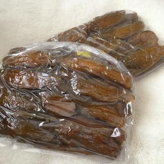静岡県産 人参芋 干し芋 厚切り 丸干し(野菜)