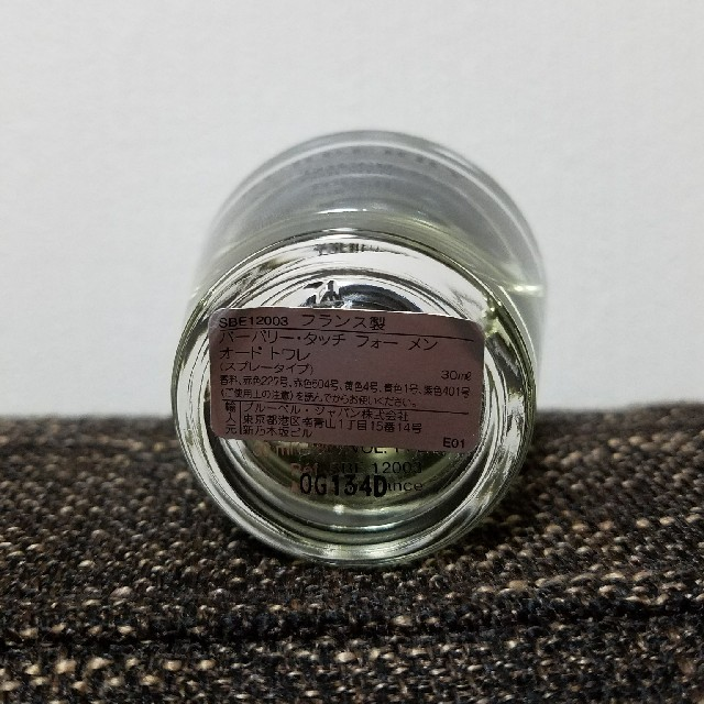 BURBERRY(バーバリー)のBURBERRYオードトワレ コスメ/美容の香水(ユニセックス)の商品写真