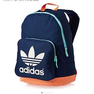 アディダス(adidas)のadidas リュック タグ付き新品(リュック/バックパック)