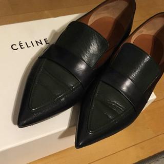 セリーヌ(celine)のCELINE   37 2/1(ローファー/革靴)