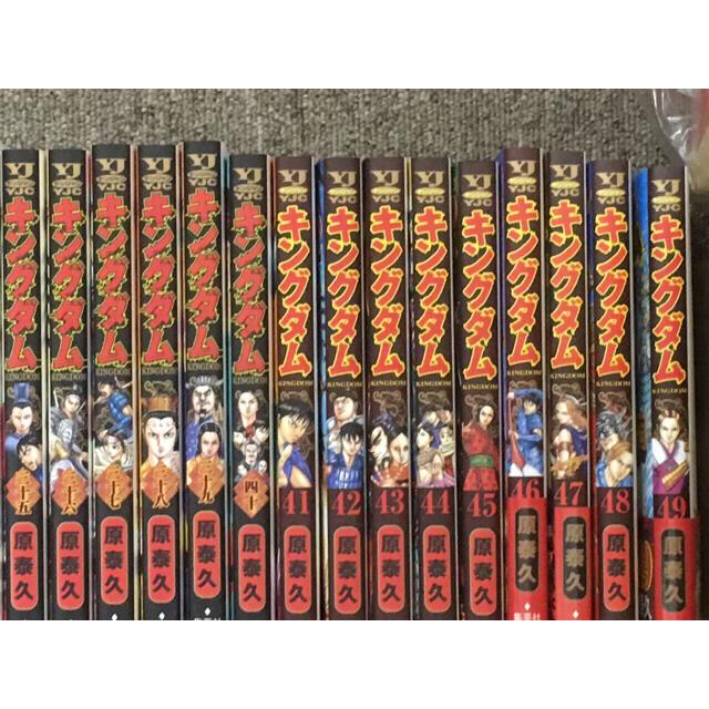 集英社(シュウエイシャ)の新品 キングダム 1巻〜50巻 全巻 エンタメ/ホビーの漫画(全巻セット)の商品写真