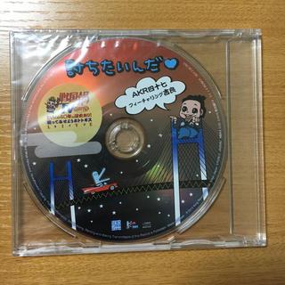戦国鍋TV AKR47「討ちたいんだ」 CD(その他)