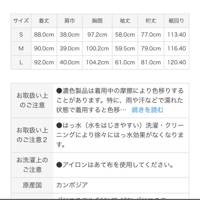 値下げ☆無印良品 タブレット入れ クッションケース