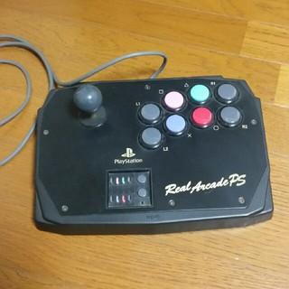 プレイステーション(PlayStation)のリアルアーケードSP(その他)