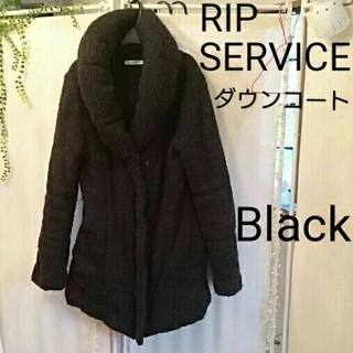 リップサービス(LIP SERVICE)のRIP SERVICE ダウンコート 【ブラック】(ダウンコート)