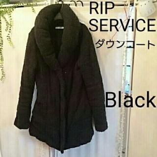 リップサービス(LIP SERVICE)のRIP SERVICE ダウンコート 【ブラック】(ロングコート)