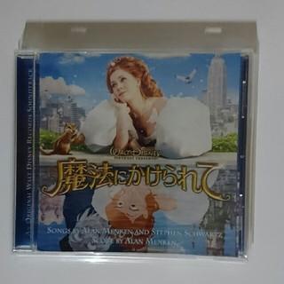ディズニー(Disney)の魔法にかけられて(CD)(映画音楽)