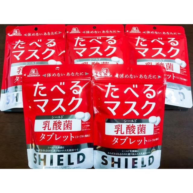 子供用マスク 作り方 簡単 立体 - 森永製菓 - たべるマスク シールド乳酸菌タブレット5袋の通販