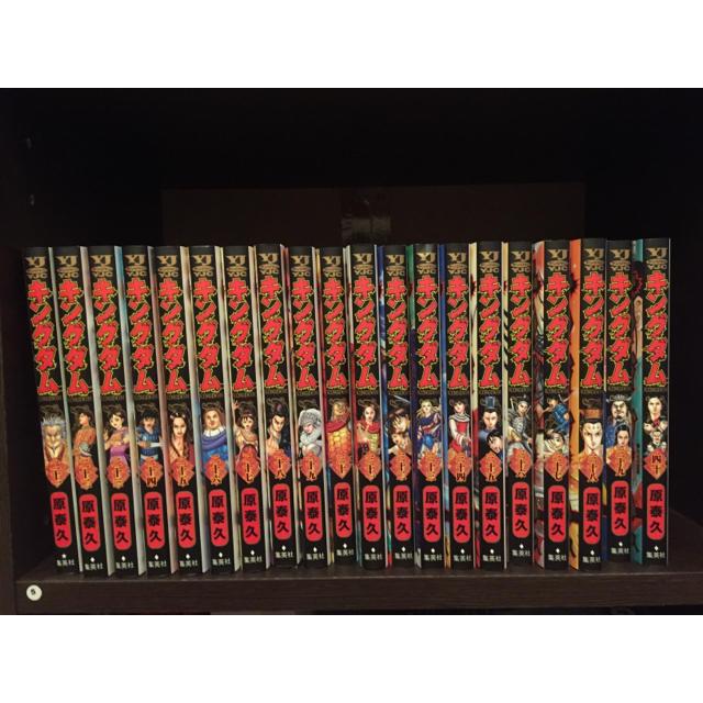 集英社(シュウエイシャ)のキングダム 全巻 1〜47巻 初版複数あり! エンタメ/ホビーの漫画(全巻セット)の商品写真