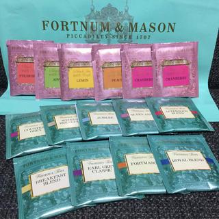フォートナム&メイソン★15袋(茶)