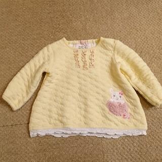 クーラクール(coeur a coeur)のクーラクール キルトトレーナー 90サイズ イエロー(Tシャツ/カットソー)