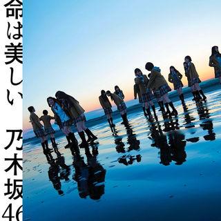 ノギザカフォーティーシックス(乃木坂46)の乃木坂46 命は美しい 通常盤 新品未開封(その他)