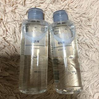 ムジルシリョウヒン(MUJI (無印良品))の無印良品 導入液 ブースター 2本セット(ブースター / 導入液)