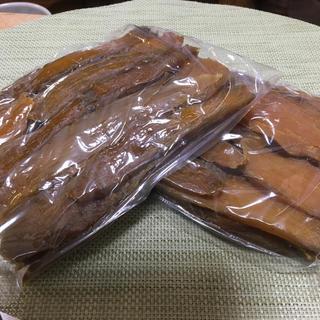 静岡県産 人参芋 干し芋 アウトレット(野菜)