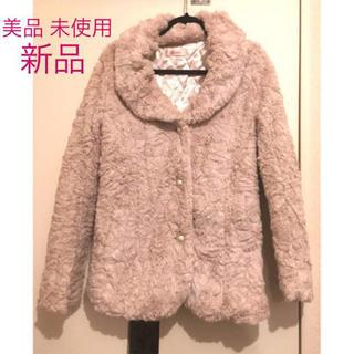チュー(CHU XXX)の新品同様 美品 触り心地の良いファーコート (毛皮/ファーコート)