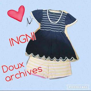 ドゥアルシーヴ(Doux archives)の夏っぽ❣ガーリーコーデ(セット/コーデ)