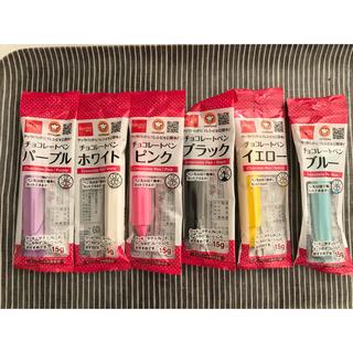 チョコレートペン 15g×6本 デコレーション(菓子/デザート)