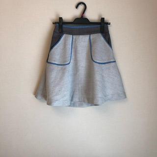 セレーヌデプト(SERENE Dept.)の新品未使用・デザインスカート(ひざ丈スカート)