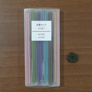ムジルシリョウヒン(MUJI (無印良品))の無印 お香6種 & お香立て(お香/香炉)