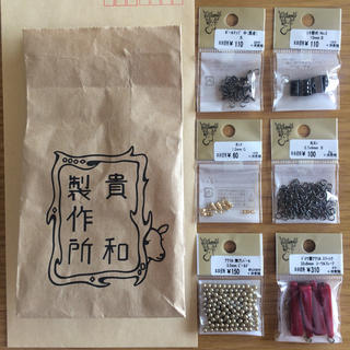 キワセイサクジョ(貴和製作所)の【貴和製作所】パーツ・資材(各種パーツ)