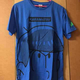 シマムラ(しまむら)のしまむら おそ松さんTシャツ カラ松(その他)