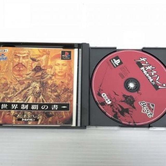 PlayStation(プレイステーション)のPS チンギスハーン 蒼き狼と白き牝鹿4 エンタメ/ホビーのテレビゲーム(家庭用ゲームソフト)の商品写真