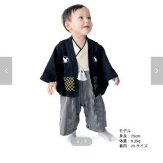 ディズニー(Disney)のミッキー 袴 ロンパース カバーオール ディズニー 袴ロンパース 80cm(和服/着物)