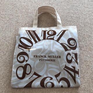 フランクミュラー(FRANCK MULLER)の【新品】フランクミュラーパティスリー 非売品BAG(大)(トートバッグ)