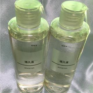 ムジルシリョウヒン(MUJI (無印良品))の導入液200ml 2本セット(ブースター / 導入液)