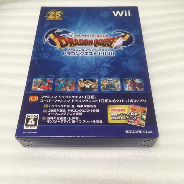 Wii(ウィー)の★ドラゴンクエスト 25周年記念 ドラゴンクエスト I・II・III ★Wii エンタメ/ホビーのテレビゲーム(家庭用ゲームソフト)の商品写真