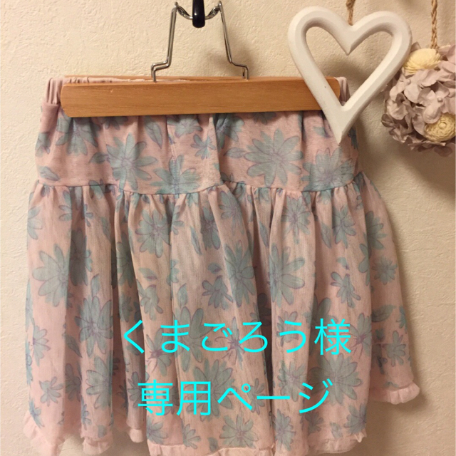 GU(ジーユー)のF1   140   女子スカート  花柄 キッズ/ベビー/マタニティのキッズ服 女の子用(90cm~)(スカート)の商品写真