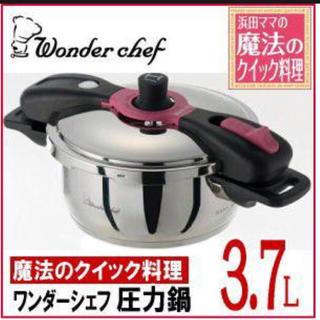 ワンダーシェフ(ワンダーシェフ)のまちゅ様専用 ワンダーシェフ 魔法のクイック料理鍋 3.7リットル(鍋/フライパン)
