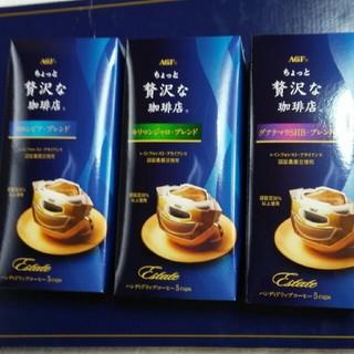 エイージーエフ(AGF)のAGFちょっと贅沢な珈琲店認証農園豆使用(コーヒー)