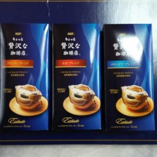 エイージーエフ(AGF)のAGF ちょっと贅沢な珈琲店認証農園豆使用(コーヒー)