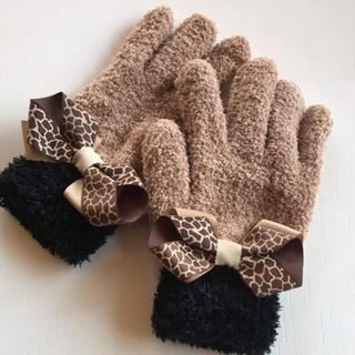 ハンドメイド リボン手袋(手袋)