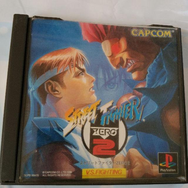 PlayStation(プレイステーション)のストリートファイターZero2 エンタメ/ホビーのテレビゲーム(家庭用ゲームソフト)の商品写真
