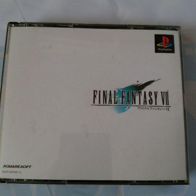 PlayStation(プレイステーション)のファイナルファンタジーⅦ エンタメ/ホビーのテレビゲーム(家庭用ゲームソフト)の商品写真