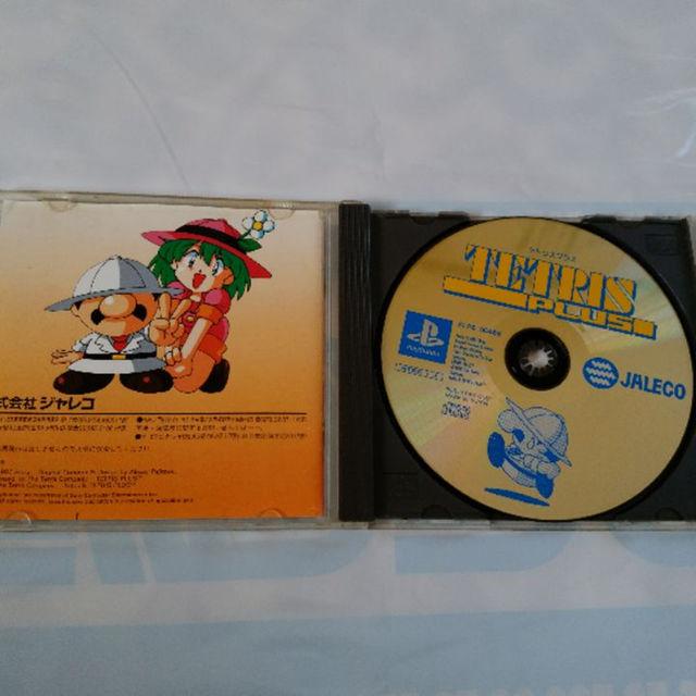 PlayStation(プレイステーション)のテトリスプラス エンタメ/ホビーのテレビゲーム(家庭用ゲームソフト)の商品写真