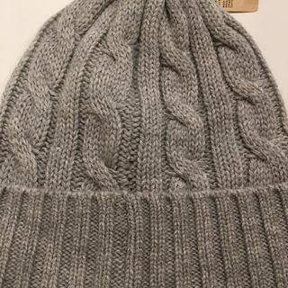 ムジルシリョウヒン(MUJI (無印良品))の無印良品 ケーブル柄ニットワッチ(ニット帽/ビーニー)