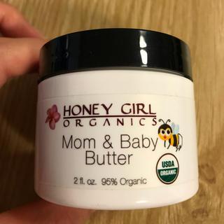 ハニーガールオーガニクス(Honey Girl Organics)のHONEY GIRL ORGANICS(ベビーローション)