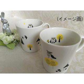 LYCKAオリジナルマグカップ 2客セット(食器)